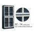 Lemari Arsip Emporium EC 14
